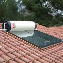 chauffe eau solaire giordano 300l
